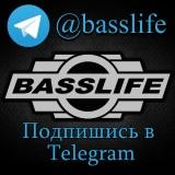 Подпишись на наш telegram канал @basslife